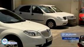 وزارت صنعت: مردم فعلا خودرو نخرند