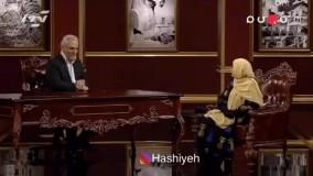 تعریف و تمجید سیما تیرانداز از مهران مدیری