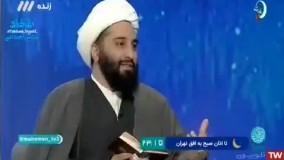 توهین بی سابقه به اصول دین در تلویزیون