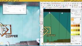 آموزش جامع Enscape و sketchup
