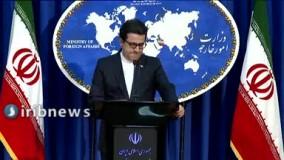 پیام ایران به آمریکا: بگذارید مردمتان نفس بکشند