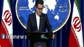 بغض سخنگوی وزارت خارجه برای مردم آمریکا