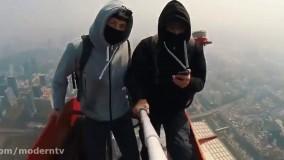 پارکور و حرکات نمایشی و خطرناک در ارتفاع