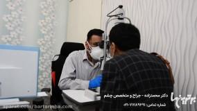 دکتر محمدصادق محمدزاده - جراح و متخصص چشم