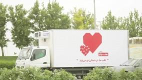 ارسال هزاران پیام عشق مردم به کادر درمانی توسط مهرام