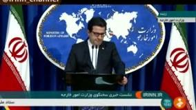 پيام لاتین سخنگوی وزارت خارجه ايران به مردم آمریکا