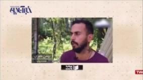 پخش حرفهای خانواده رومینا از شبکه ۳