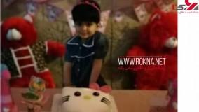 اولین عکس ها از 2 دختر نمکین که توسط مادرشان به قتل رسید!