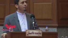 نماینده دادستان: طبری محبوب دلهای متهمان اقتصادی بود