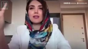 گریه بازیگر تٌرک با آهنگ محسن یگانه