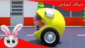 انیمیشن با زبان فارسی و انگلیسی بامزه برای کودکان این قسمت اشکال هندسی و اعداد و رنگها
