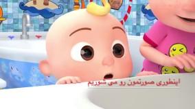 ترانه کودکانه آموزش زبان انگلیسی بچه ها با زیرنویس فارسی