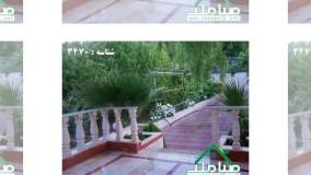 فروش باغ ویلا 5000 متری زیرقیمت در بکه شهریار