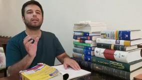 ترجمه مقاله ISI، ویرایش مقاله ISI، نگارش SOP جلسه 15