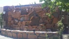خرید وفروش باغ ویلا در ابراهیم آباد شهریار