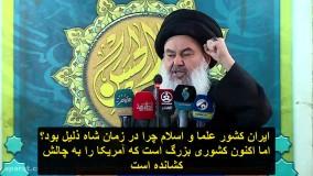 در جهان فقط امام خمینی و امام خامنه ای در برابر آمریکا ایستادند