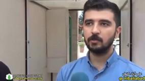 استفاده از فوداسیب آرال شیمی در تونل ضدعفونی دانشگاه آزاد علی آباد
