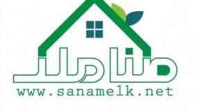 فروش باغ تالار در ملارد