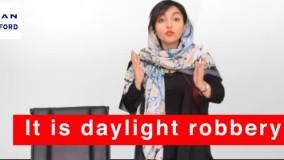معادل دزدی تو روز روشن به انگلیسی