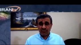 احمدی نژاد: آماده فداکاری برای ایران هستم