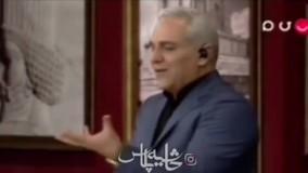 واکنش مهران مدیری به انتشار عکسش با بنز