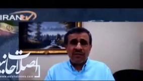 احمدی نژاد: ملت ایران و ملت آمریکا هیچ مشکلی با یکدیگر ندارند