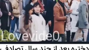 کلیپ عاشقانه...سریال کره ای Love Alarm 2019