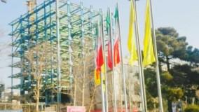 تولید کننده و مجری تخصصی سقف عرشه فولادی