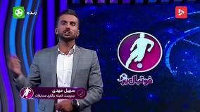 ماجرای نامه انصراف بازیکنان و مربیان از لیگ برتر