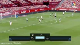 حضور تماشاگران مجازی در اولین بازی پساکرونایی لالیگا
