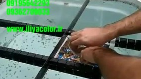 هیدروگرافیک چیست :چاپ هیدروگرافیک