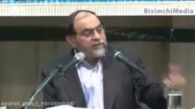 این بود اسلام نابی که امام میگفتند؟ - رحیم پور ازغدی