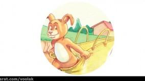 کارتون خرگوش باهوش
