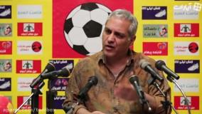 مهران مدیری - تاکتیک علی اصغری