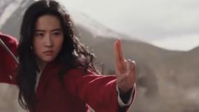 تریلرفیلم سینمایی مولان (Mulan)