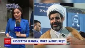 گزارش کامل تلویزیون رومانی از کشف جسد قاضی منصوری