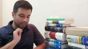 ترجمه مقاله ISI، ویرایش مقاله ISI، نگارش SOP جلسه 33