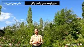 معرفی وبسایت آموزشی سرزمین ملک سلیمانی