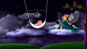 لالایی برای کودکان   موسیقی زمان خواب موسیقی زمان خواب   موسیقی آرامش بخش برای خوابیدن