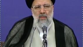 واکنش ابراهیم رئیسی به قتل رومینا اشرفی
