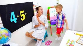 ولاد و نیکیتا در مدرسه خانگی تحصیل می کنند