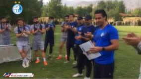 تبریک تولد فرهاد مجیدی در تمرین استقلال