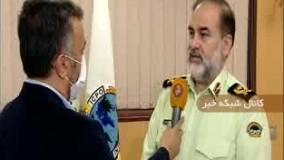 توضیحات پلیس درباره مرگ قاضی منصوری