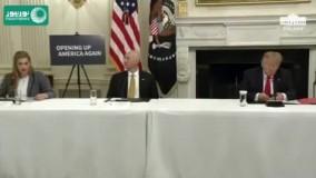 موبایل بازی ترامپ در جلسه مقابله با کرونا!