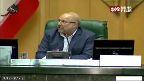 انتقادات صریح قالیباف از وزیر ارتباطات