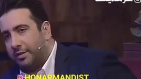 خبر مجرد بودن مهران مدیری توسط امید حاجیلی