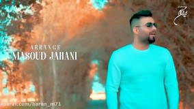 موزیک ویدیوی شاهین بنان ( دلتنگی )
