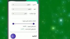 ارسال پیامک تبلیغاتی انبوه با موبایل شخصی