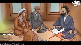 """داستانی از زندگی مرحوم آیت الله بهجت """"ره"""" در قالب پویانمایی  شیراز"""