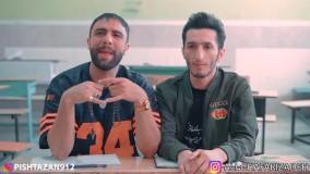 سریال زنگ آخر: (درس زبان انگلیسی) علی غفاری زاده